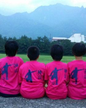 神山サッカースポーツ少年団様