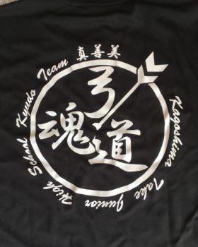 武中学校弓道部様