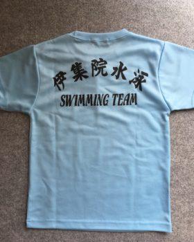 伊集院水泳スポーツ少年団様